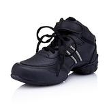 Mulheres Crianças Couro Sem salto Tênnis Treino Sapatos de dança (053012960)