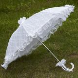 Нежный кружева Свадебные зонты (124032718)