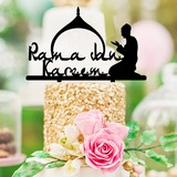 Religious/ClassiMuslim Islam Eid al-Fitr  Acrylic Cake Topper (Sold in a single piece) (119178853)