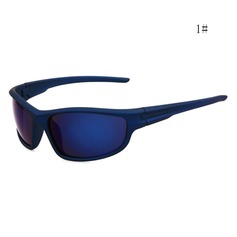 Sports Anti-Fog Sunglasses (129059484)